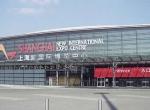 2018年上海新国际博览中心展会排期表汇总