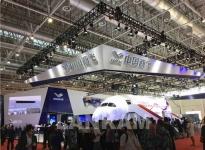 中国商飞    2018 珠海航展