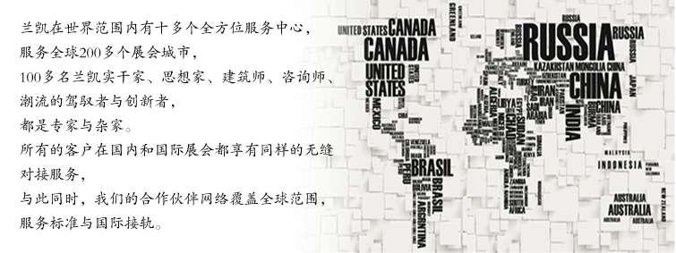 全球化标准.jpg