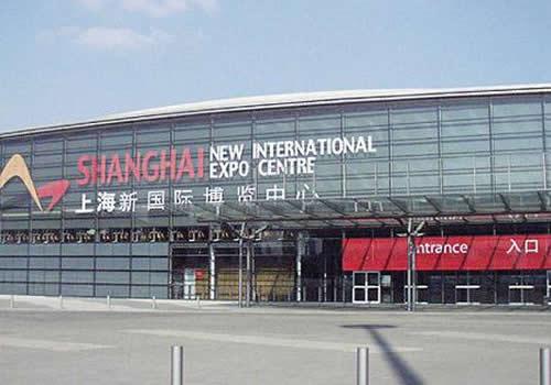 上海兰凯会展服务有限公司
