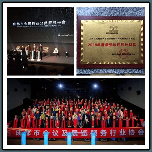 上海易胜博官方网站会展服务有限公司