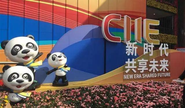 上海兰凯展览展示设计有限公司